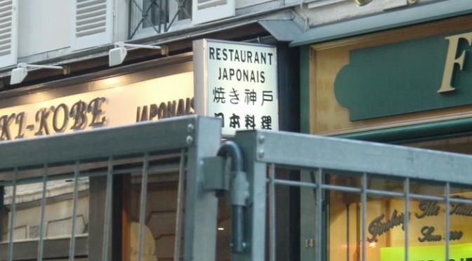 絶対に日本人がやってない和食レストラン