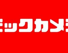 biccamera-logo
