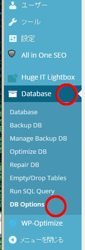 dbmanager-set
