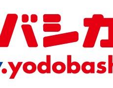 yodobashi-came