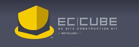 ECCUBEインストール。お名前.comの共用サーバーSDにEC Cubeをインストールする方法