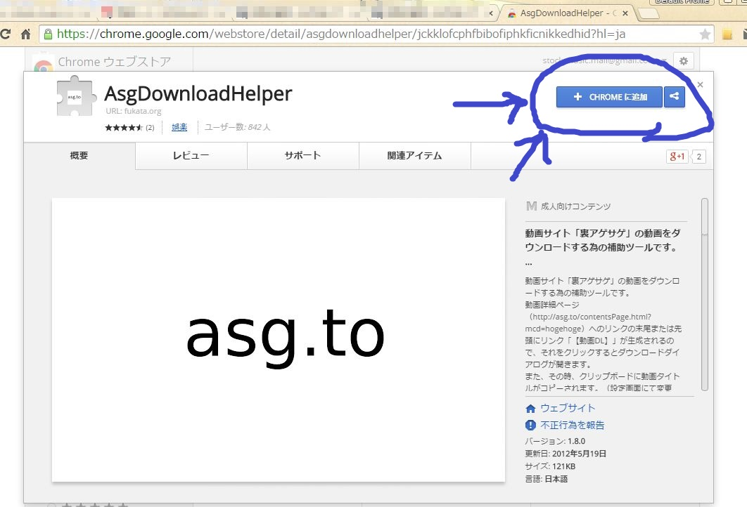 agesage-chrome-2
