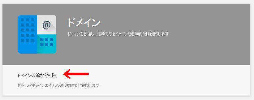 admin-console4