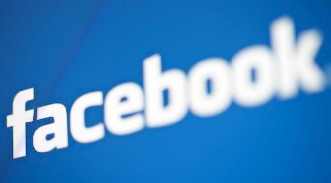 facebookのタイムラインのdivにdisplay:none;のCSSを適用する方法