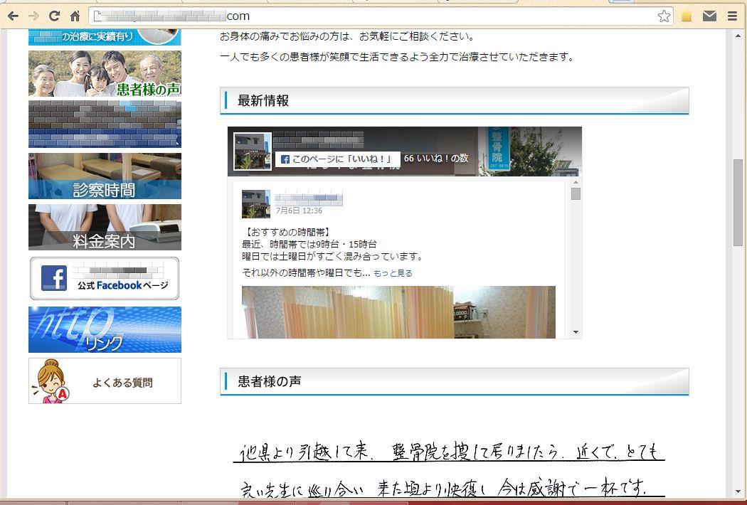 fb-responsive1