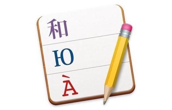 -s2memberプラグイン日本語化-.potファイルから.poや.moファイルを作ってWordPressの言葉を変更する方法