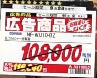 j-0koukoku