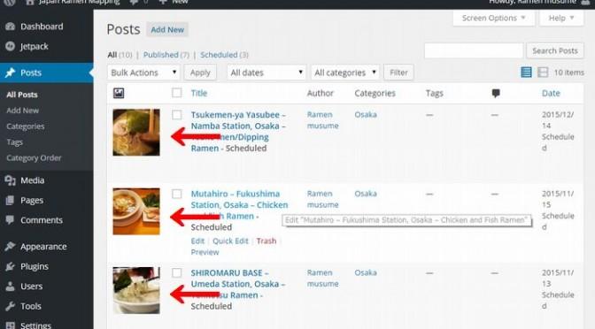 投稿一覧の画面にアイキャッチ画像を表示させるプラグイン – WordPress