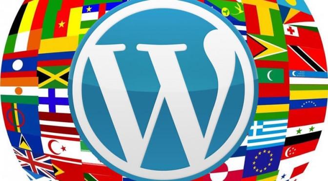 4.WordPressの自作プラグインを多言語対応させる方法。.moファイルをwordpress.orgに追加