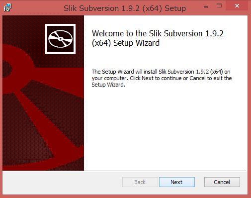subversion-install-5-1