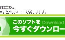 sugu-download
