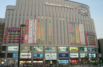 yodobashi_akiba