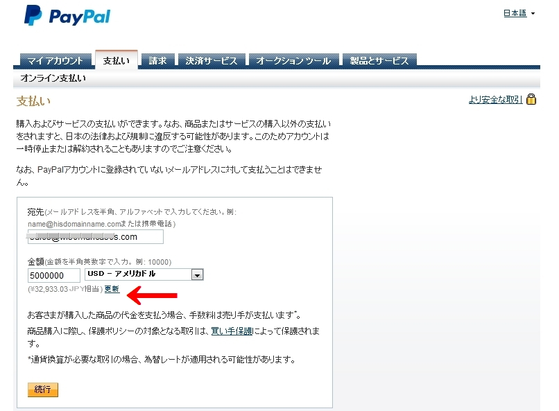 paypal0