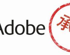 adobe-license