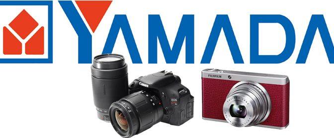 【デジカメ値切りヤマダ】ヤマダ社員に聞いた、一眼レフカメラを最安値まで値切って買う方法