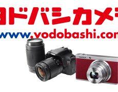 camera-yodobashi