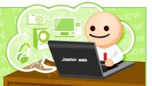 joshinweb-image